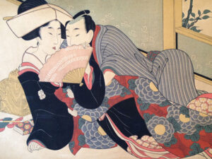 Edo period Japanese wood block print