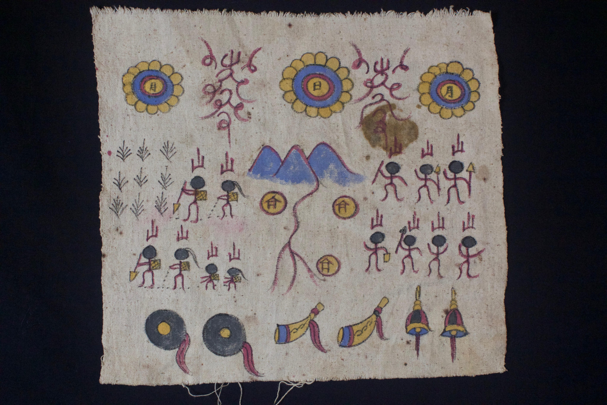 "Shaman Cloth Vietnam Yao people Early 20th c. Cotton with pigment Ritual use 13"" x 14"" $190"